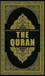 Learn online Quran just in 3 months.16 May