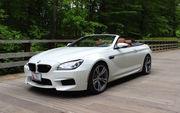 2014 BMW M6 M6